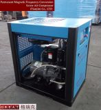 Compressore d'aria rotativo registrabile della vite di frequenza magnetica permanente di un pezzo