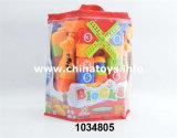 Blocs à motifs, jouets bricolage, jouets éducatifs pour l'école (1034802)
