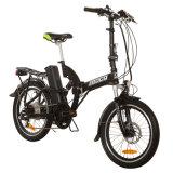 Подвес 20 дюймов полный складывая электрический Bike (JB-TDN05Z)