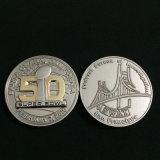 주문 두 배는 동전 포상을%s 3D 군 도전 편든다