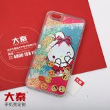 Imprimante personnelle de cas de téléphone cellulaire avec le logiciel de création de Daqin