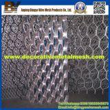 文化的な中心の装飾のための拡大されたアルミニウム金属の網