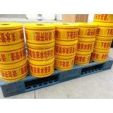 Glue/PEの警告テープのない印刷のWraning黒くおよび黄色のテープ