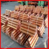 C17200 de aleación de cobre berilio Bar (Barra redonda de la placa de alambre)