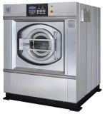 Machine se pliante de lavage spéciale constante de Guider-Correction d'Equipmentutomatic d'industrie de vêtement de marque d'AClean