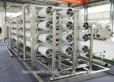آليّة صافية ماء إنتاج آلة [ريفر وتر] [ستي وتر ترتمنت] معمل كاملة مع [رو] نظامة