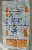 Sacs/sacs tissés par pp de la Chine pour l'aliment pour animaux familiers, alimentation, engrais, graines, riz, farine