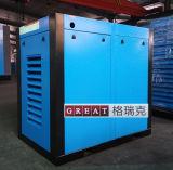 Compresseur d'air rotatoire à deux étages économiseur d'énergie élevé de vis d'Efficienct