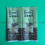 Sacchetto centrale dell'imballaggio del caffè di sigillamento con il rinforzo laterale