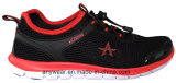 Men's Slip on Shoes Chaussures confort jogging (815-6354)