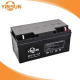 батарея солнечной батареи 12V 65ah свинцовокислотная для UPS инвертора