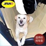 Hammock del cane della sede di automobile del cane del coperchio di sede dell'automobile dell'animale domestico
