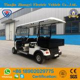 Zhongyi道の電池式の標準的なシャトルの販売のための観光の貨物小型電気ゴルフカートを離れた4人の乗客