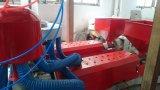 China dos capas de coextrusión Máquina de film soplado