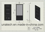 ショッピングモールのための屋内43/47inchオンラインデジタルポスタープレーヤー電子LCDの表示