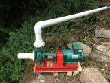 3kw Mini-brosse générateur à turbine à l'eau de fractionnement d'excitation à l'horizontale