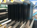 防水材料の自己接着瀝青の膜