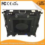 MIETE LED-Bildschirmanzeige-Panel der Qualitäts-P2.5 Innen