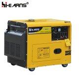 Générateur diesel refroidi par air modèle portable (DG6500SE)