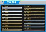 最も新しい極度の接着剤の製品Yijiaのタイルのグラウト、シリコーンの密封剤、付着力の接着剤