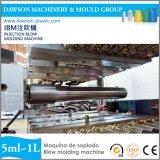 Bouteille de 200ml IBM de haute qualité de la machine de moulage par soufflage d'injection