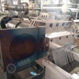 PP PE 필름 측력 지류 2 단계 압출기 입자 제조 장치