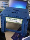 セリウムが付いているFinshingのプラスチックFoldable椅子