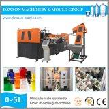 Máquina del moldeo por insuflación de aire comprimido del animal doméstico del estiramiento para hacer las botellas