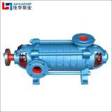 O fornecimento de água do mar da bomba da turbina multiestágio