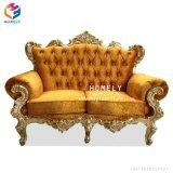 Sofa bon marché populaire Hly-Sf31 de mariage de bonne qualité de la Chine