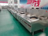 Fournisseur digne de confiance de matériel de restauration de la Chine