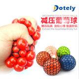 Резиновый игрушка запястья руки руки шарика усилия виноградины сброса