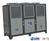 25HP Industrial Air Cooled Chiller /Hot Selling Chiller