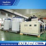50トンまたは日の薄片具体的な混合のプロジェクトのための製氷機械プラント