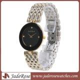 熱い方法様式の女性用腕時計、アナログのスチールバンドの腕時計、レディース・ウォッチ