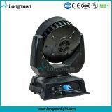 19*15W Osram無限の回転LEDの段階移動ヘッドライト
