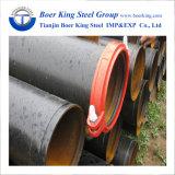 API 5CT bem Cárter Tubo de Aço Sem Costura em estoque para a tubulação de gás e óleo
