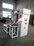 실험실 사용, 높은 회복율 Acm 마이크로 가는 시스템 또는 기계