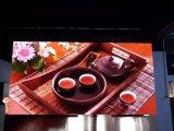 Nationstar LED (2.5mm)를 가진 480*480mm P2.5 LED 단말 표시 스크린