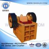 Broyeur de maxillaire de pierre de minerai d'équipement minier