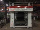 2018 computergesteuerte Register-Höhen-beschleunigengravüre-Drucken-Maschine mit Qualität