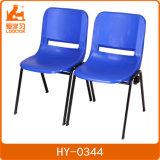 Preço popular da cadeira do estudo do estudante da escola do metal dos PP do plástico