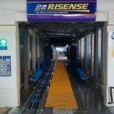 De Wasmachine van de Auto van de tunnel en de Wasmachine van de Auto van de Tunnel