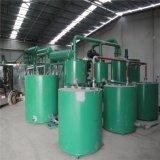 Fabrik-Großverkauf-Abfall-Erdölraffinerie-Pflanze