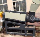 500kg/H PP Woven Bag Recycling Washing Machine