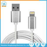 携帯電話のアクセサリの充電器電光USBのデータケーブル