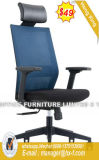 Möbel-Ineinander greifen-Schwarz-Manager-Stuhl Hx-Cm088A des Direktoren-Büro
