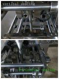 食糧パッキング機械穀物のパッキング機械