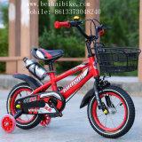 Самый дешевый велосипед детей цены на от 4 до 10 лет старого
