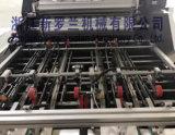 Ventana de doble cara Pre-Coating máquina laminadora Película con GK-1080Flying-Knife cortante (TS)